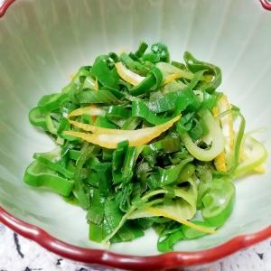 【すっぱい料理】ネギの青い部分と柚子でごま油炒め