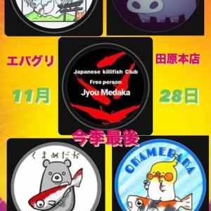 11/28メダカのイベント part 2