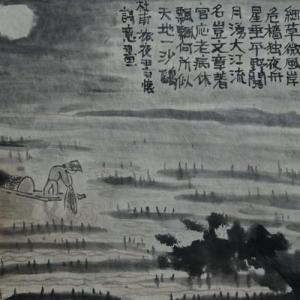 2020.12個展作品紹介03、王杜甫、旅夜書懐詩意画。
