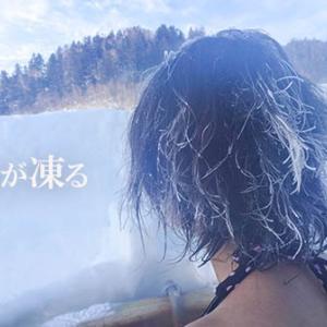日本一 絶景露天風呂
