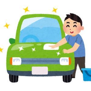 【車】セラミックコート
