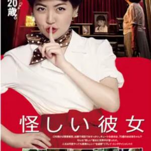 韓国映画のおすすめ3選【ステイホームのプロが語る】
