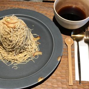 京都街歩きツアー 和栗専門「沙織」へ!