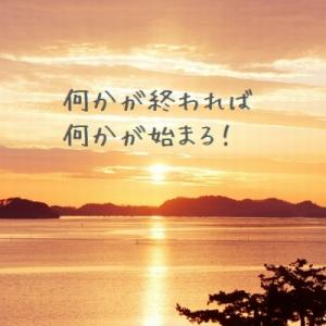 明日迎える、みずがめ座下弦の月 夜明けの時。自分じゃないことはもうやめるー2021/5/3(月)