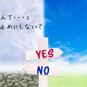 「私なんて・・・」と自分を否定しがちな方のための、みずがめ座の終わりにある木星の使い方ー5/8