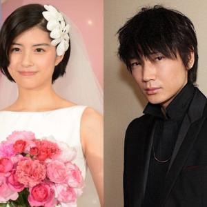 綾野剛と佐久間由衣の結婚が秒読みな理由!馴れ初めや入籍日は?