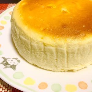 ヨーグルトでふわふわチーズスフレ風ケーキ