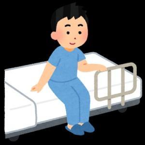 長期入院生活の経験談