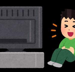 最近のテレビについて思うこと(愚痴と要望)