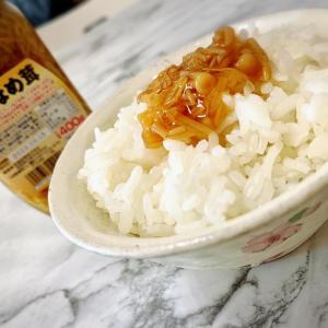 日本の味を堪能する