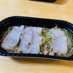 【成城石井・おとめ豚のポン酢ジュレ温しゃぶ】たっぷり野菜が摂れる手軽なお惣菜