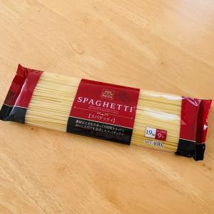 【ニューオークボ・ブロンズスパゲティ1.9mm】もっちりした無加熱製法のスパゲッティ