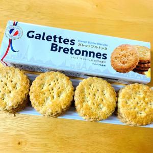 【業務スーパー】ガレットブルトンヌ ティータイムにぴったりのフランス伝統菓子