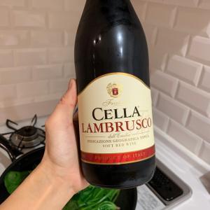 セーコマのワンコインワインが美味しい!