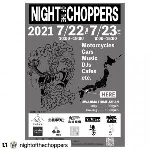 NIGHT OF THE CHOPPERS 2021。