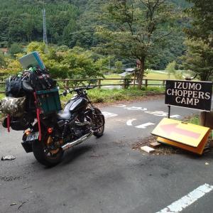 IZUMO CHOPPERS CAMP。