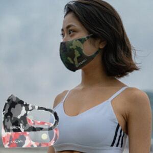 なんちゃってマスク!実践編。