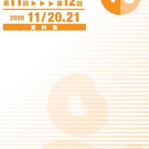 【得点】早稲アカ カリキュラムテスト 小4 下11・12回(Cコース)