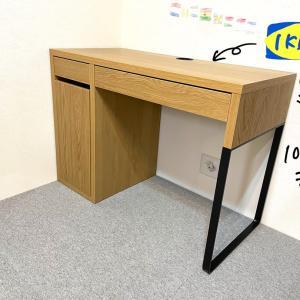 【一足早い入学準備】IKEAで学習デスクを買いました!