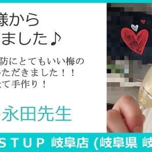 ダイエットレシピや美容知識を毎日更新!!KAIZENBODYブログ!!
