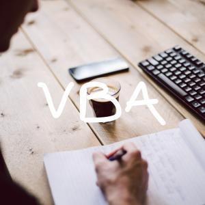 【VBA】データベースを扱うチュートリアル 準備編②