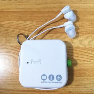 デジタル耳栓って知ってる? 〜耳が疲れやすい・聴覚過敏の方へ〜
