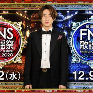 FNS歌謡祭2020冬にヒゲダンは出演するの?「Pretender」「I LOVE...」は聴ける?