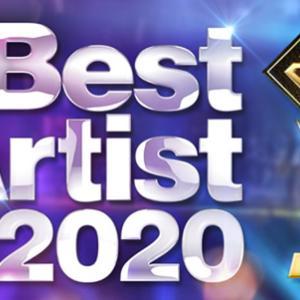 ベストアーティスト2020にヒゲダンは出演する?「Pretender」「I LOVE...」は聴ける?