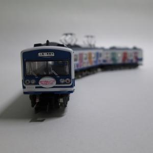 04:Bトレインショーティー伊豆箱根鉄道3000系ラブライブラッピング車を Nゲージ化してみた。