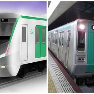 27:京都市交通局10系1編成廃車と京都市営地下鉄新型車両導入の行方