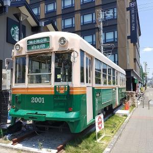 57:京都市電による梅小路公園案内所?