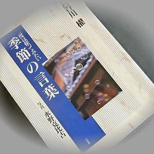 平家物語:高倉天皇と小督の恋