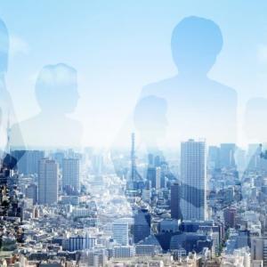 【採用者回答】就活で同業他社の調べ方を教えて!【簡単に探す方法あり】