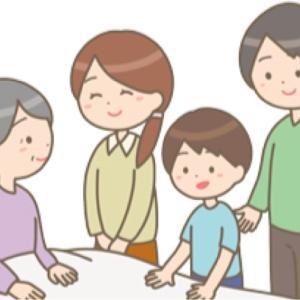 親の命について…兄弟姉妹の争い③