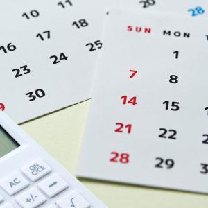 決算期変更による節税のメリットと注意点!決算期変更が効果的なケースは?