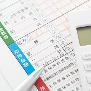 個人型確定拠出年金で控除申請すると節税できるってホント?
