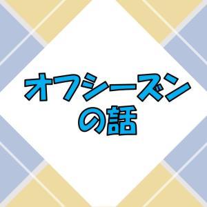 アスルクラロ沼津・2021シーズンの戦力表(1/17現在)