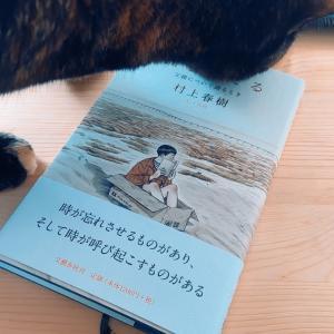 本と私と、答えを知る旅