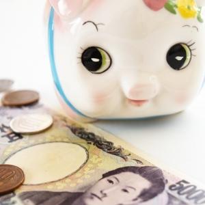 治験に行って1万数千円を受け取った女。
