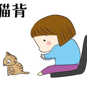 猫背から肩こりだったのが正しい姿勢が維持できるようになってきた