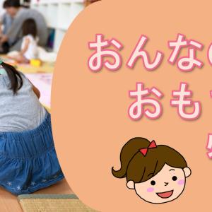 【女の子】おもちゃ特集
