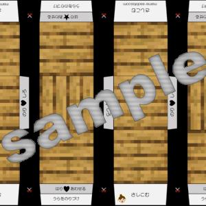 【ペーパークラフト工作】マイクラ 樫(オーク)の木材 Oak Planks