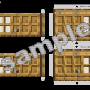 【ペーパークラフト工作】マイクラ 樫の木のドア Oak Door