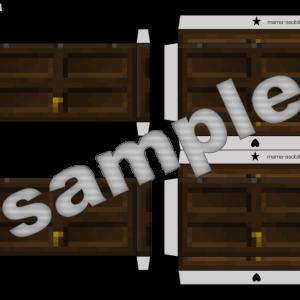 【ペーパークラフト工作】マイクラ 黒樫の木(ダークオーク)のドア Dark Oak Door