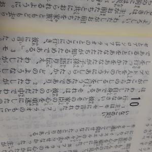 旧約聖書にかかれているばったわざわい