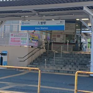【狭山市】入曽駅ってどうなの!?