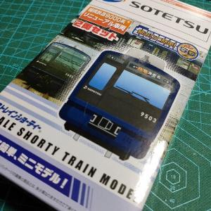 【Bトレイン】相鉄YNB9000系