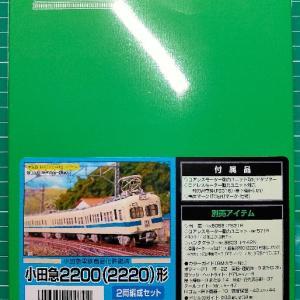 【板キット】グリーンマックス エコノミーキットシリーズNo448 小田急2200(2220)形2両セット
