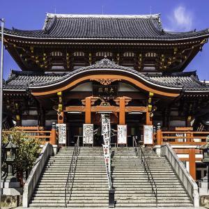 大須観音(北野山 真福寺 寶生院) 日本三大観音 写真紀行