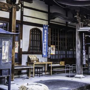 七寺(稲園山 長福寺) 愛知県名古屋市 写真紀行